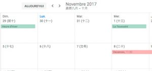calendrier étrangers sous calendar